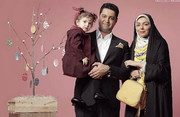 پردهبرداری مجری تلویزیون از استقلالی بودن همسر و فرزندش