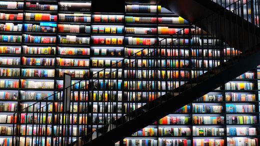 یک کتابفروشی در پکن