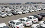 هشدار تعزیرات درباره افزایش نرخ محصولات ایران خودرو: گران فروشی است!