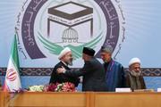 تصاویر | سی و دومین کنفرانس بینالمللی وحدت اسلامی با حضور رئیسجمهوری
