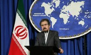إيران تدين الهجوم الإرهابي علی مقر الخارجية الليبية