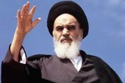امام خمینی (ره) بعد از فتح خرمشهر گفته بودند جنگ تعطیل؟ +عکس