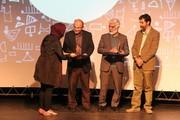 معرفی برگزیدگان نخستین جشنواره «بانگ پویایی»