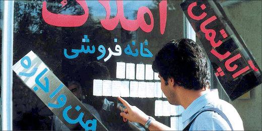 جذابیتهای صنعت «اجارهداری» در ایران