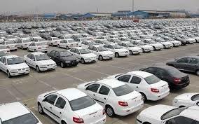 شرایط واگذاری خودروهای پیشفروش شده معوق ایرانخودرو