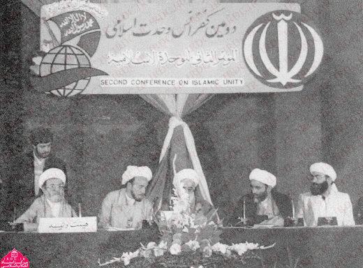 علامه محمدتقی جعفری در دومین کنفرانس وحدت اسلامی/ عکس