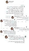 معزی: شبکه ایران اینترنشنال؛ پول سعودی، ادعای بیطرفی
