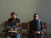 تقدیر فرانسویها از فیلمی با بازی سحر دولتشاهی