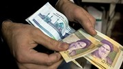 مرکز پژوهشهای مجلس: انحراف ۵۰۰۰ میلیارد تومانی در پرداخت یارانه نقدی اتفاق افتاده است