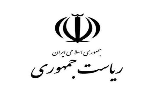 واکنش دولت به ادعای سازمان بازرسی درباره اختصاص اعتبار به دانشگاه شهید بهشتی