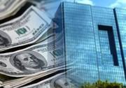 قیمت فروش دلار در سامانه نیما چقدر است؟