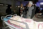معاون سازمان هلال احمر: گزارشی مبنی بر فوت در زلزله کرمانشاه اعلام نشده است