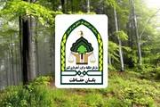 بازهم حمله به مامورین حفاظت واحد منابع طبیعی در گیلان