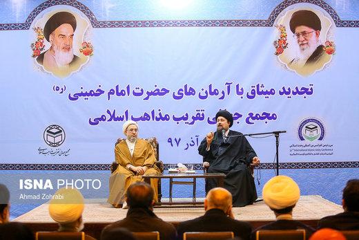 تجدید میثاق میهمانان کنفرانس وحدت با آرمانهای امام خمینی(ره)