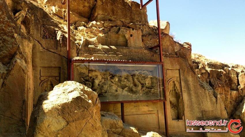 بنای داش کَسَن، بنای اژدها در سلطانیه