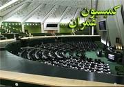 صدور حکم محکومیت وزرات نفت برای تخلف در تامین قیر رایگان