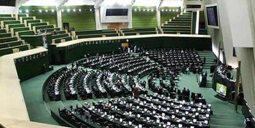 وزیر اقتصاد احمدینژاد با چند رأی شکست خورد؟ /«قرعهکشی»؛ تکلیف ریاست کمیسیون انرژی را مشخص کرد/جزئیات آراء کاندیداهای «ریاست» کمیسیونهای تخصصی