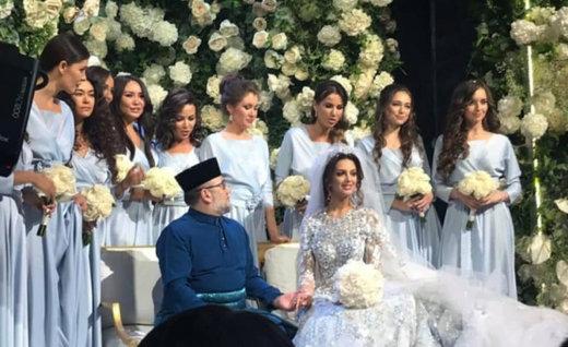 ازدواج پادشاه مالزی با دختر شایسته مسکو