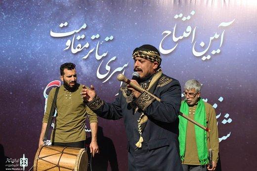 افتتاحیه متفاوت برای جشنواره تئاتر مقاومت