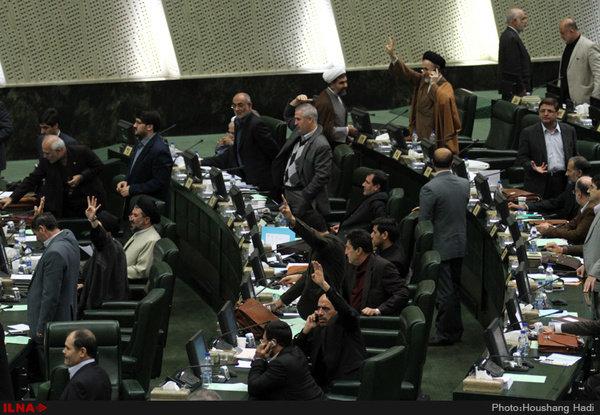 کدام نمایندگان دیر به مجلس رسیدند؟