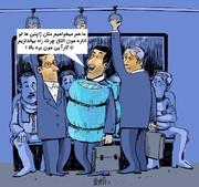 اتاق چُرت برای کارمندان ایرانی!
