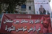 بیانیه وزارت خارجه عربستان درباره تظاهرات کشورهای عربی علیه بن سلمان