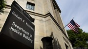 اتهام وزارت دادگستری آمریکا علیه ۲ ایرانی بهدلیل حملات سایبری