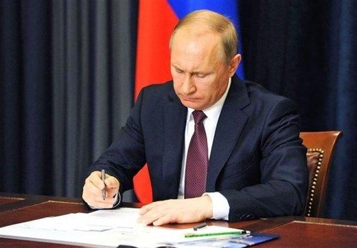 پشت پرده دستمزد ولادیمیر پوتین برای اداره روسیه