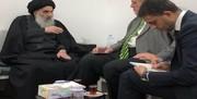 تصویری از ملاقات فرستاده سازمان ملل با آیتالله سیستانی در نجف