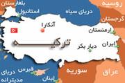 روابط ترکیه و رژیم صهیونیستی تیرهتر میشود؟
