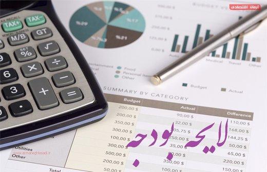 یارانه نقدی سال آینده چه تغییری میکند؟/ نرخ دلار در بودجه ۹۸