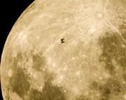 همکاری سازمان فضایی ژاپن با ناسا در برنامه ایستگاه مداری ماه