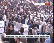 بغداد به تحصن نشست