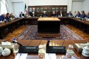 تصمیمات مهم شورای عالی هماهنگی اقتصادی قوا برای مبارزه با پولشویی