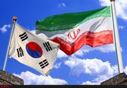 سئول: در صادرات کالاهای بشردوستانه به ایران هم مشکل داریم
