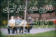 درخواست یک امام جمعه از رهبر انقلاب: ما هم بازنشسته شویم!