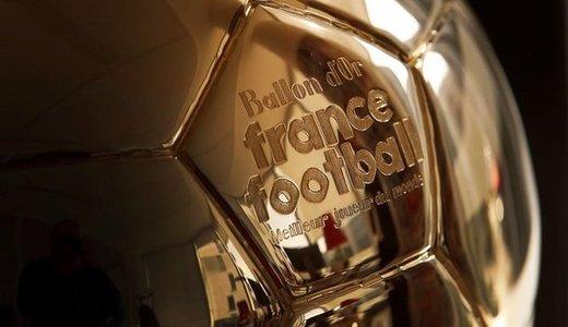 جایزه جدید توپ طلا امشب اهدا میشود