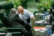عکس | وقتی نماینده جنجالی مجلس خسته میشود