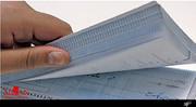 شرایط جدید دریافت چک تضمینی بانکی ابلاغ شد