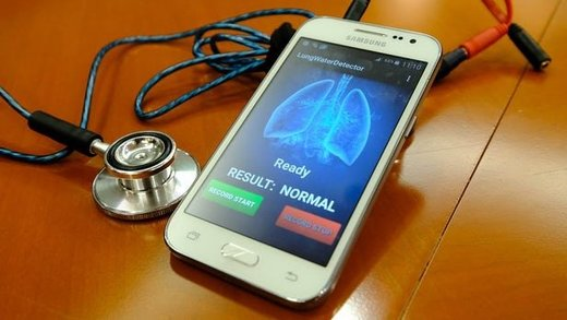 ابداع دستگاه تشخیص نارسایی قلب از طریق شنیدن صدای ریه