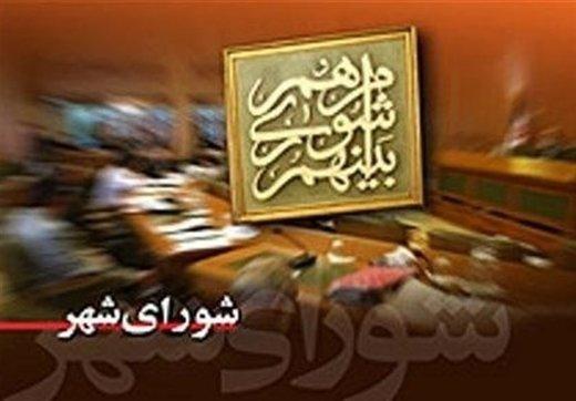 حمایت عضو شورای شهر تهران از انتخاب جوادییگانه به عنوان معاون شهردار