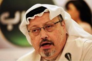 واکنش عربستان به گزارش سازمان ملل درباره قتل خاشقچی