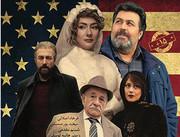 فیلم |  فرهاد اصلانی در لباس روحانیت کنار هانیه توسلی در لباس عروسی