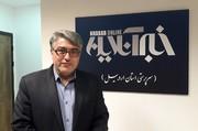 سالن رضازاده اردبیل مورد تایید فدارسیون جهانی