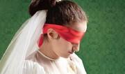 مخالفت با طرح ممنوعیت ازدواج دختران زیر ۱۳ سال در مجلس