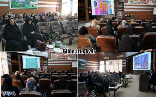 کارگاه توانمندسازی زنان لاهیجان در کارآفرینی برگزار شد