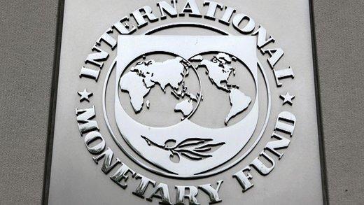 صندوق بین المللی پول اعلام کرد:بدهی جهان به ۱۸۲ تریلیون دلار رسید