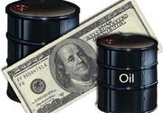 چرا قیمت نفت میریزد؟