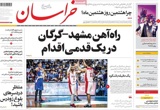 روزنامه های 13آذر97