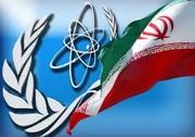 نمایشگاه تخصصی دستاوردهای هستهای کشور در کاشان برگزار میشود